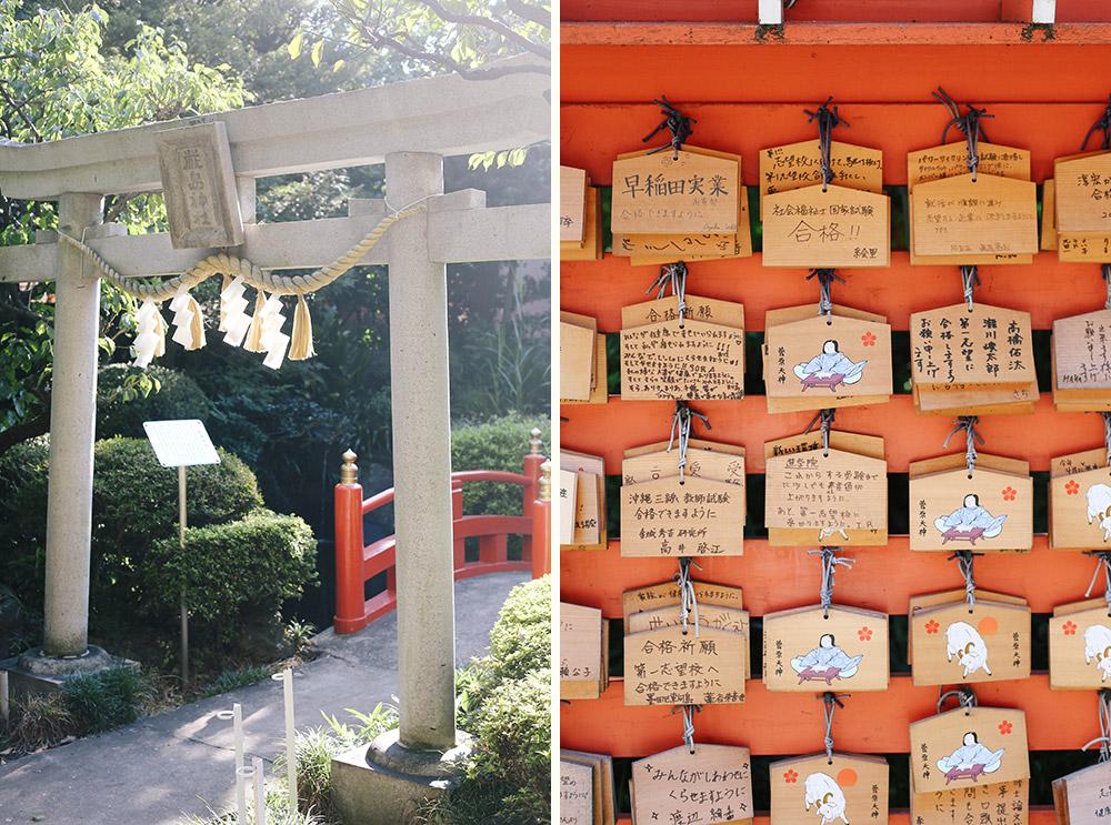 ashleigh-leech-someform-sugahara-shrine-tokyo-01