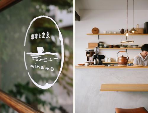 ashleigh-leech-someform-minamo-nara-japan-01