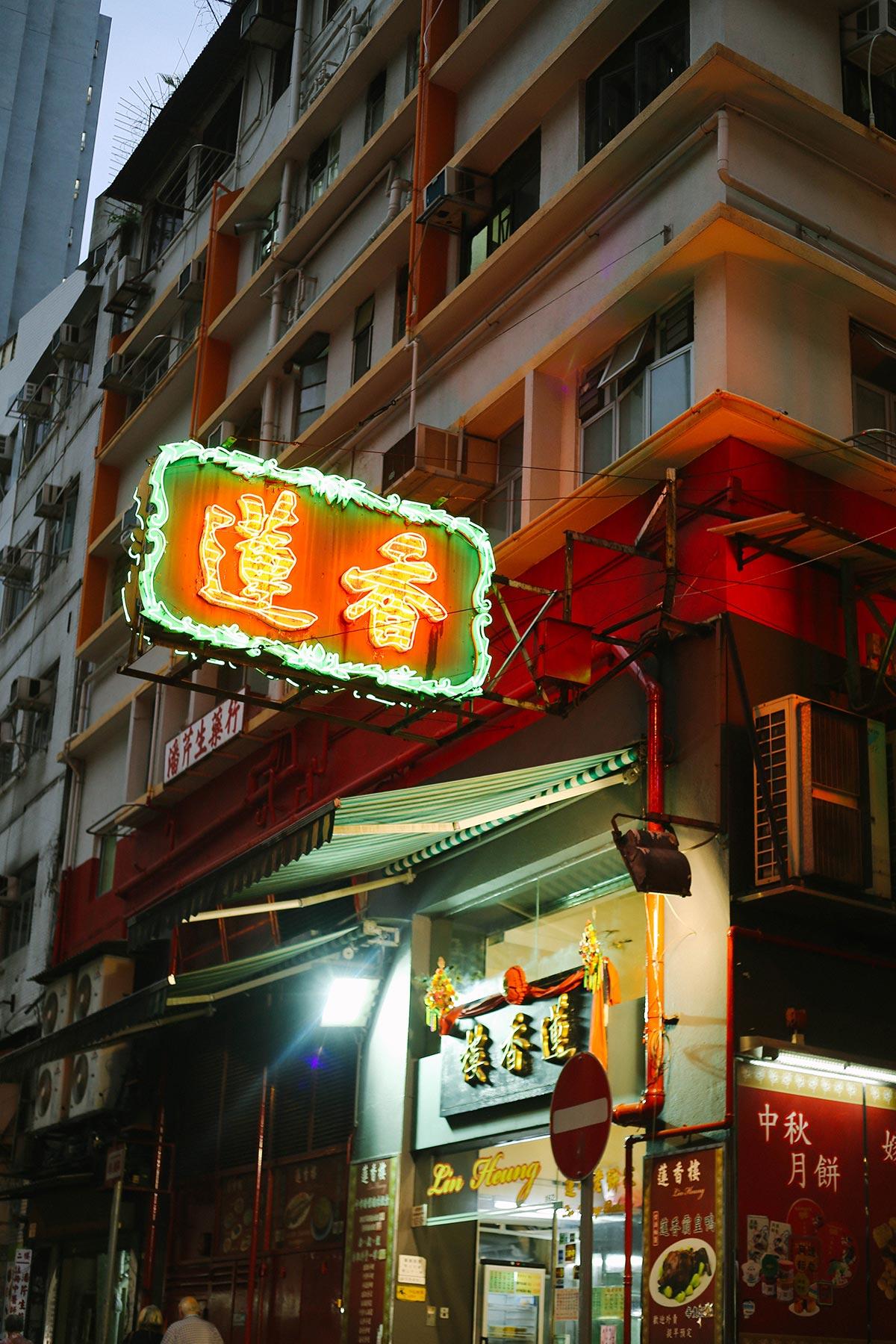 hong kong tea room salt lake city - best lake 2017